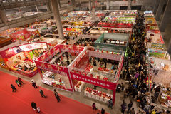 Rabbit year food exposition in Chongqing, China. CHONGQING, CHINA - JAN 21: stands at the Year of Rabbit Food Exposition in Nanping, Chongqing International Stock Images