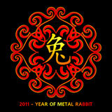 Rabbit year symbol Royalty Free Stock Image
