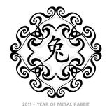 Rabbit year symbol. Ornamental symbol of 2011 Metal Rabbit year in black and white stock illustration