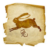Rabbit Zodiac icon Stock Photos