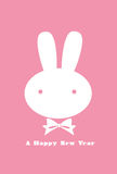 Rabbits new year greeting card. New year greeting card template for 2011. It is the rabbit year royalty free illustration