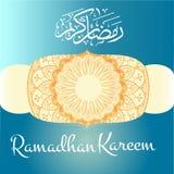 ?rabe del ornamento de la tarjeta de felicitaci?n del kareem de Ramadhan ilustración del vector