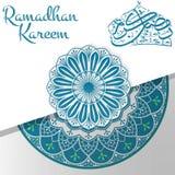 ?rabe del ornamento de la tarjeta de felicitaci?n del kareem de Ramadhan libre illustration