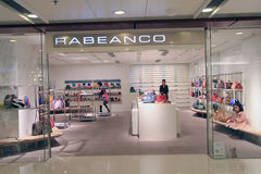 Rabeanco shop in hong kong Royalty Free Stock Photos