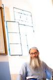 Rabino Fotografía de archivo libre de regalías