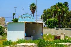 Rabino Nissim Yesf Elnekave Grave, Haifa Foto de archivo