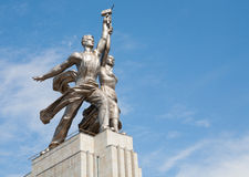 Free Rabochiy And Kolkhoznitsa Sculpture Royalty Free Stock Photography - 51112317