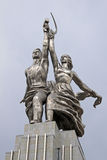 Rabochiy i Kolkhoznitsa (Worker and Kolkhoz Woman) statue in Moscow. Royalty Free Stock Photography
