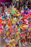Raccolta degli archi e dei nastri colorati Fotografia Stock Libera da Diritti