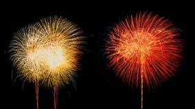 Raccolta dei fuochi d'artificio Immagini Stock