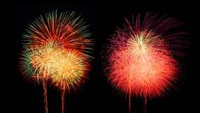 Raccolta dei fuochi d'artificio Immagine Stock Libera da Diritti