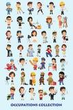 Raccolta del fumetto di occupazioni per i bambini Immagini Stock Libere da Diritti