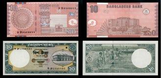 Raccolta della banca centrale delle vecchie banconote del Bangladesh Fotografie Stock Libere da Diritti