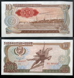 Raccolta della banca centrale delle vecchie banconote dell'Uzbekistan Fotografia Stock