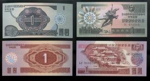 Raccolta della banca centrale delle vecchie banconote dell'Uzbekistan Immagini Stock Libere da Diritti