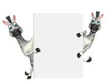 Raccolta della zebra con il bordo bianco Immagini Stock Libere da Diritti
