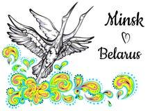Raccolta di fama mondiale del punto di riferimento belarus minsk Quadrato di indipendenza, fontana Cranes il simbolo Materiale il Fotografia Stock