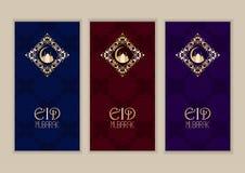 Raccolta elegante dell'insegna per Eid Mubarak illustrazione di stock
