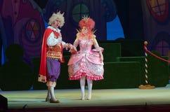 Racconto del principe e della principessa Fotografie Stock