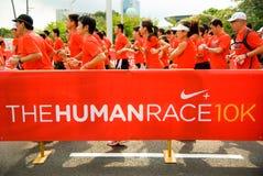 Race humaine de Nike+ (Singapour) Image stock