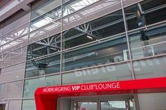 Race track Nurburgring VIP Club Lounge Royalty Free Stock Image