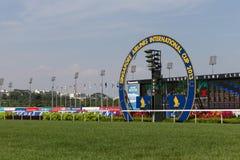 Racecourse της Σιγκαπούρης Στοκ εικόνα με δικαίωμα ελεύθερης χρήσης