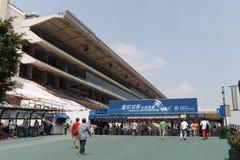 Racecourse Shatin στο Χονγκ Κονγκ Στοκ Φωτογραφία