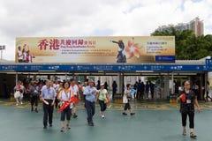 raceday επανένωση του Χογκ Κογκ στοκ εικόνα