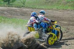 Racers trike Royalty Free Stock Photo