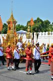 Racharot Noi with soldiers marching Stock Image