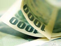 rachunki 1000 jenów Zdjęcie Royalty Free