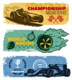 Racing Banner Set Stock Photos