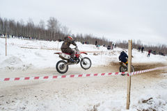 Racing motorcycle in winter Royalty Free Stock Image