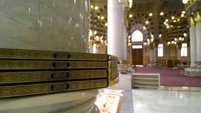 Racks for copies of the Koran Stock Photos