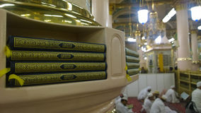 Racks for copies of the Koran Royalty Free Stock Image
