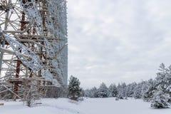 Radar antenna. Russian Woodpecker. Chernobyl 2. Ukraine. royalty free stock images
