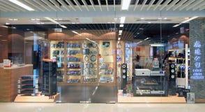 Radar audio company in hong kong Royalty Free Stock Images