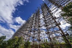 Radar in Chernobyl Zone. Construction of abandoned Duga radar system in Chernobyl Exclusion Zone, Ukraine Royalty Free Stock Images