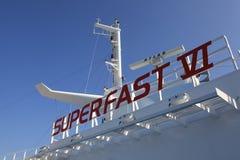 Radar de bateau Photos libres de droits