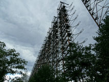 Radar de Duga Imagen de archivo