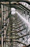 Radar de Duga en Chernobyl-2 Fotografía de archivo libre de regalías