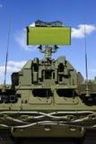 Radar de la defensa aérea Imágenes de archivo libres de regalías