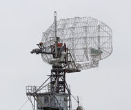 Radar Dish Closeup Silver Royalty Free Stock Image