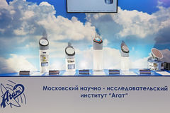 Radar seekers. ZHUKOVSKY, RUSSIA - AUG 29, 2013: Radar seekers Moscow research Institute Agat at the International Aviation and Space salon MAKS-2013 Royalty Free Stock Image