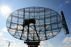 Radar station - oval form. This radar station has oval form. Front view. Russia Stock Photo