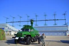 Radar station P-18 (VENUS) royalty free stock image