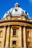 The Radcliffe Camera, Oxford Stock Photos