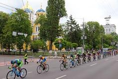 Radfahren: Horizont-Park-Rennen Maidan in Kyiv, Ukraine lizenzfreies stockfoto