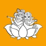 Radha, Krishna Dieu indou illustration stock