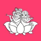 Radha, Krishna. Hindu God. Hindu God. Radha, Krishna Vector hand drawn illustration Royalty Free Stock Photos